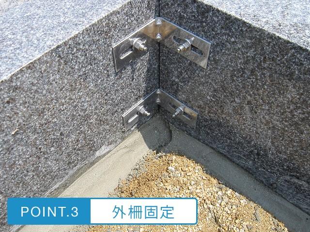 construction-03