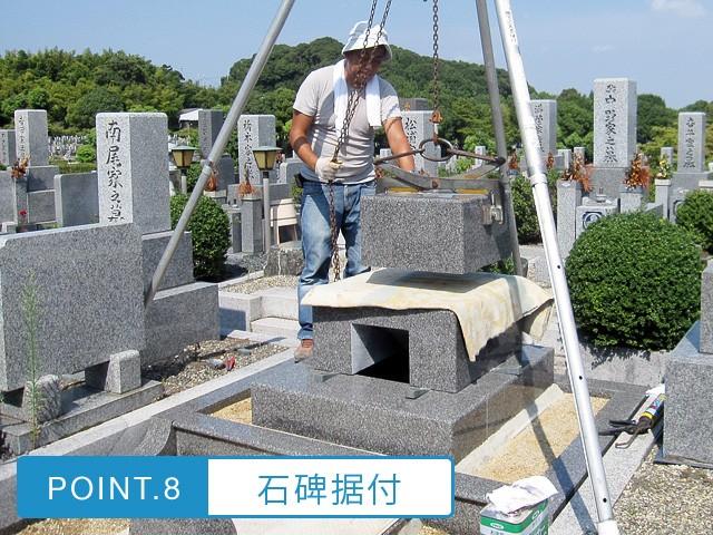 construction-08