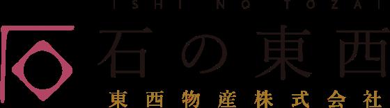 お墓新築・お墓のリフォームなら東西物産株式会社 | 大阪・兵庫・京都・奈良・滋賀