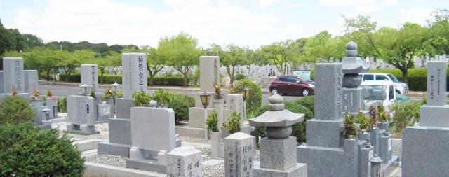 堺市鉢が峰霊園