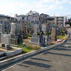 堺市西区 草部横坂墓地