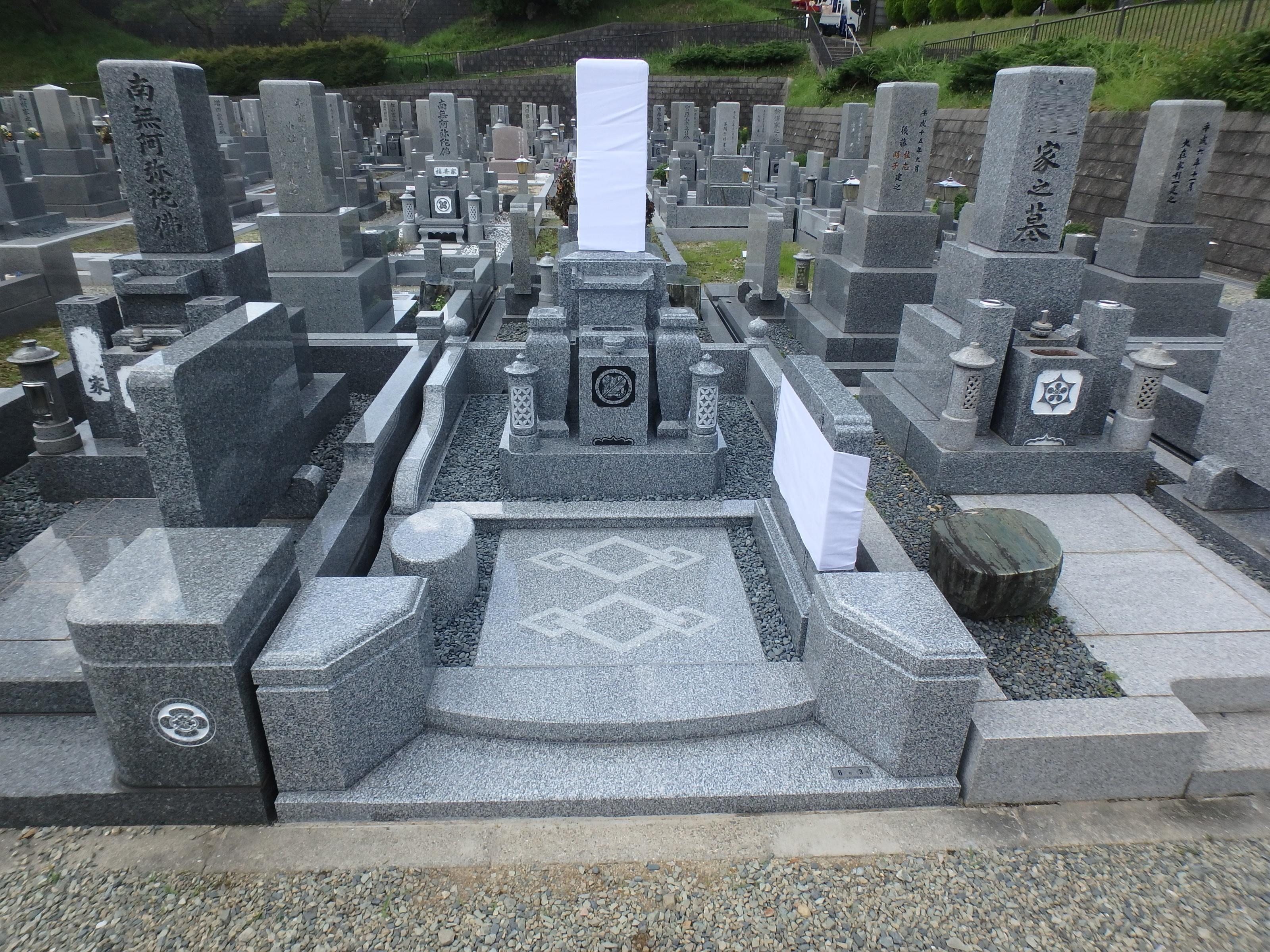 施工例3㎡以上2-38 大阪北摂霊園