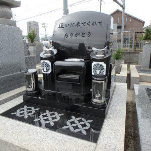 ご主人を偲んで建墓されました。