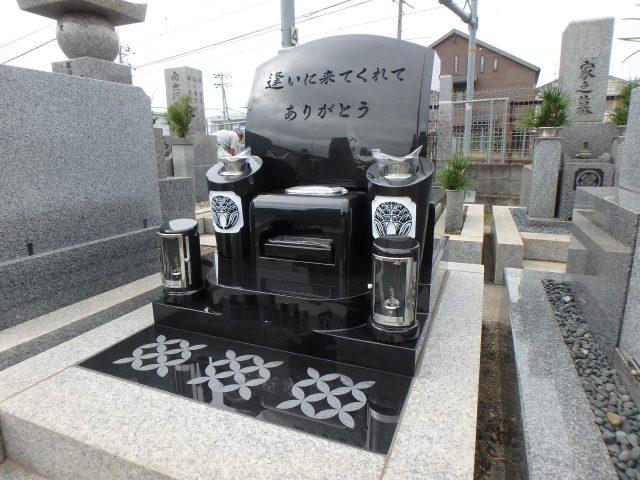施工例洋型デザイン3-29 堺市西区 鳳丈六墓地