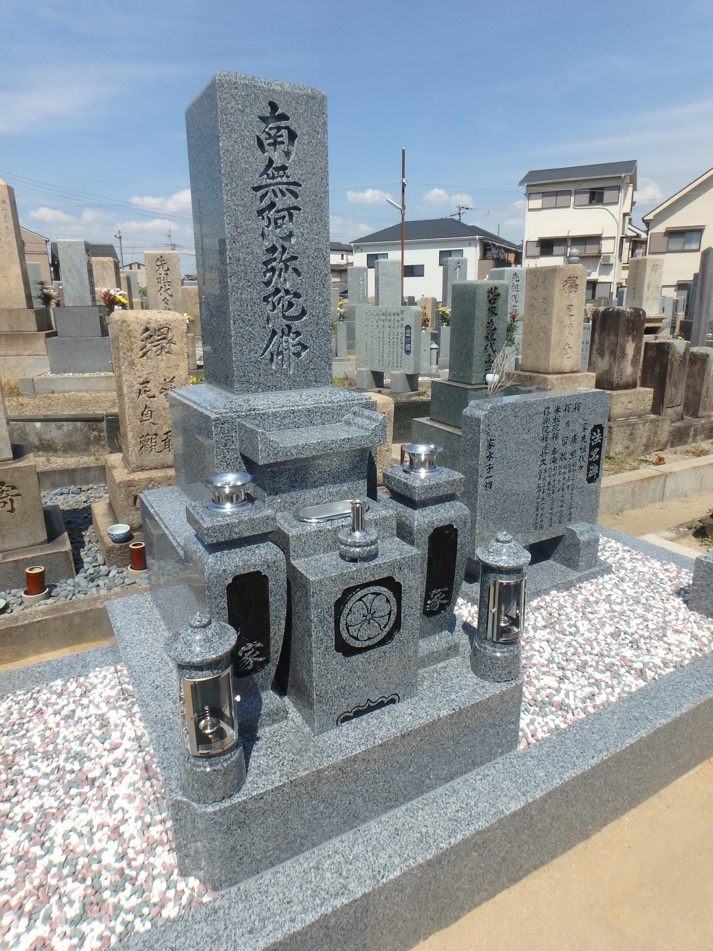 施工例3㎡以上2-45 泉大津市 助松墓地の詳細画像2
