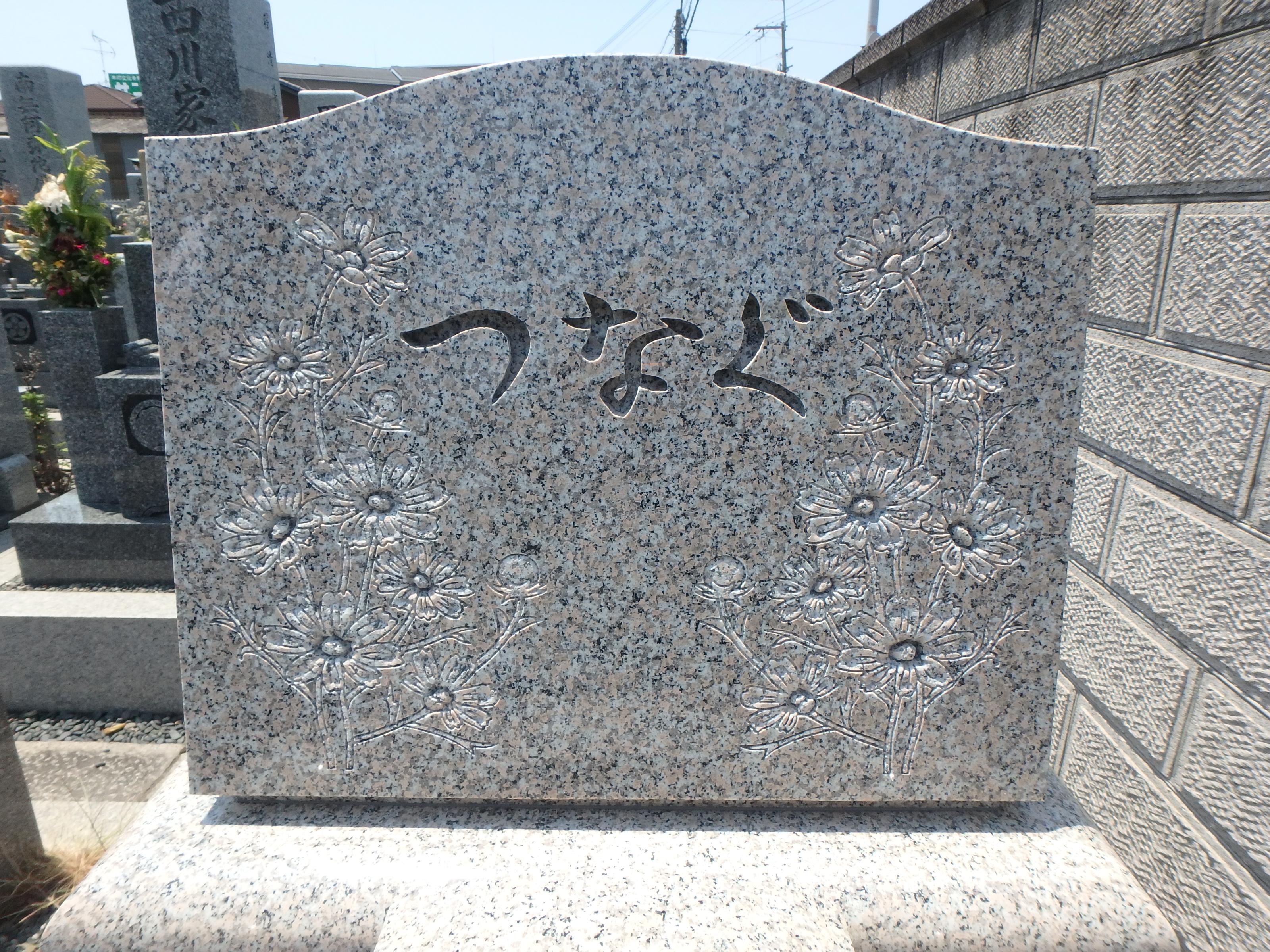 施工例 洋型墓石3-31の詳細画像1