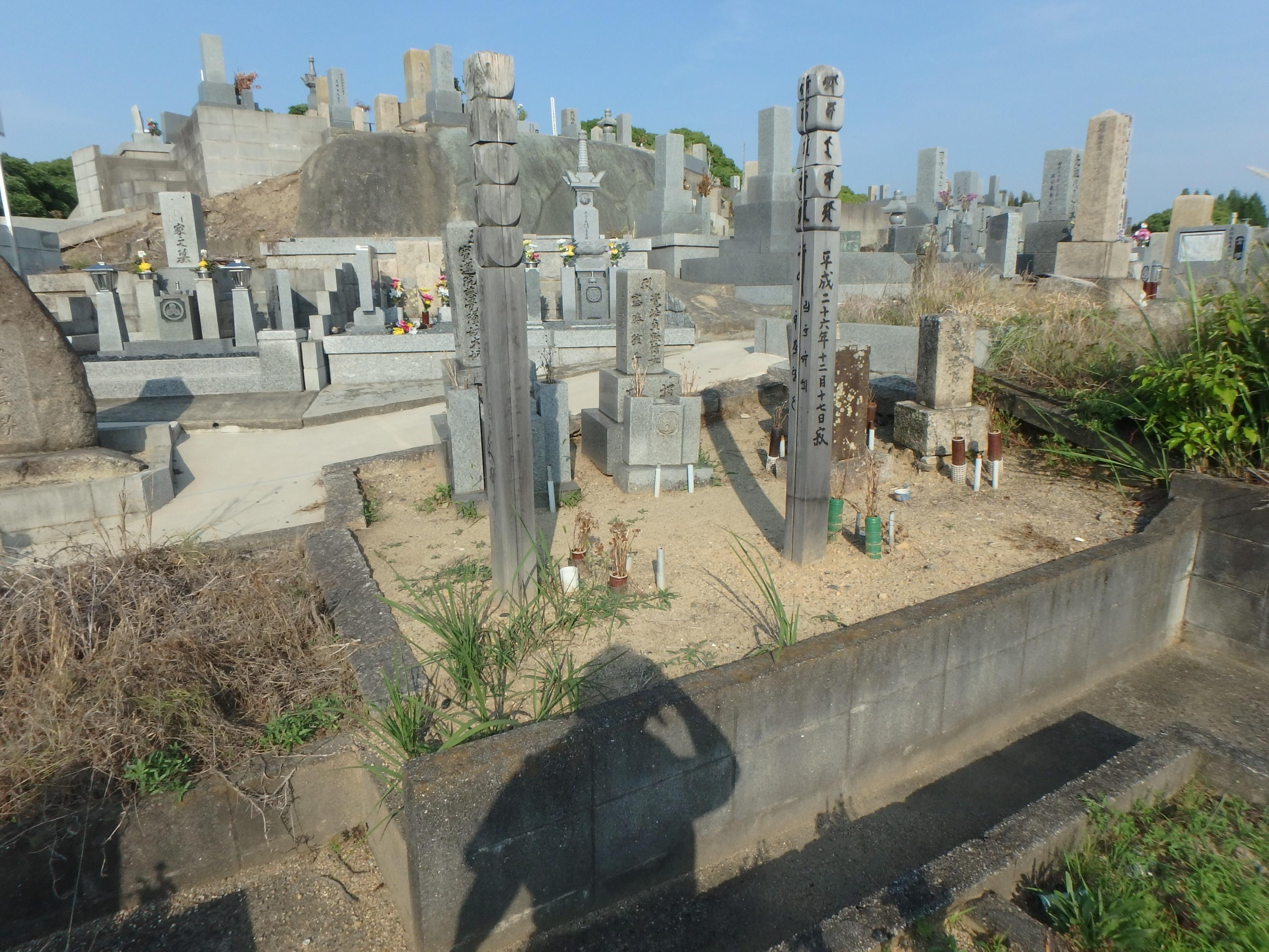 施工例2-49 和泉市黒鳥墓地のBefore画像