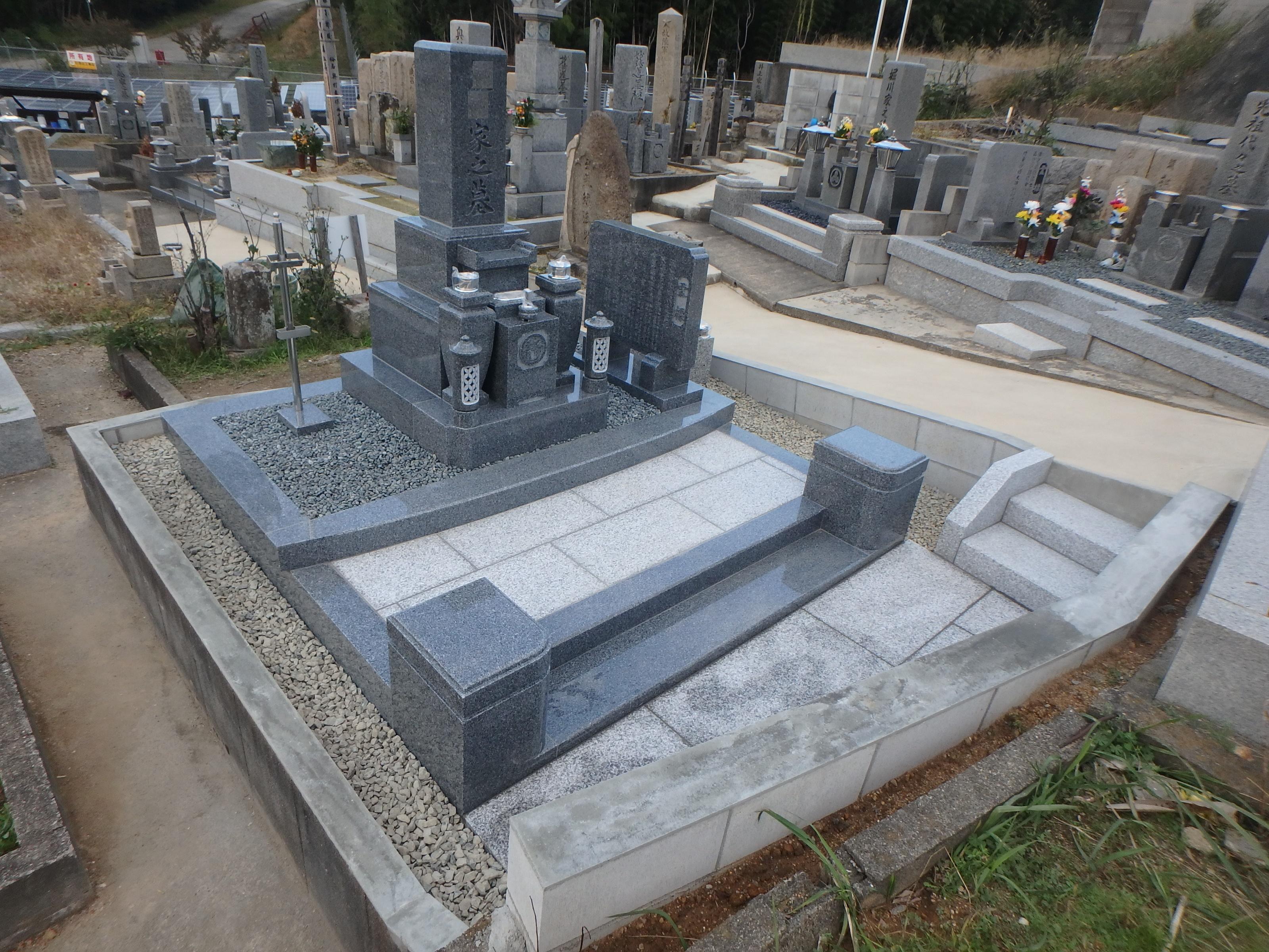 施工例2-49 和泉市黒鳥墓地のAfter画像