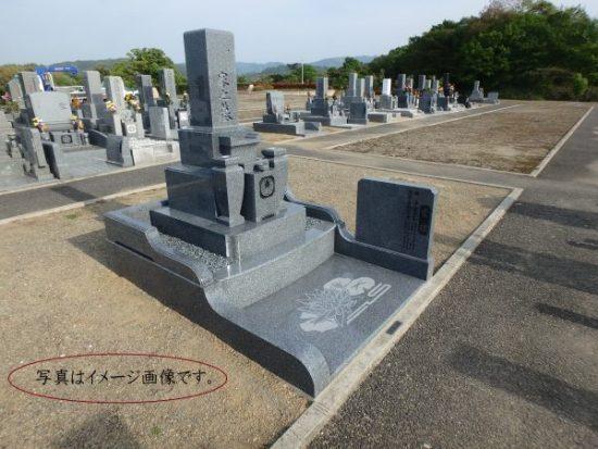泉佐野市 公園墓地