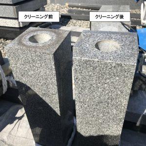 和泉市・堺市西区のお墓工事