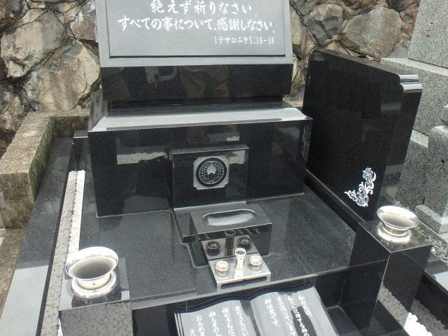 洋型デザイン墓石施工例3-34/宇治市村墓地