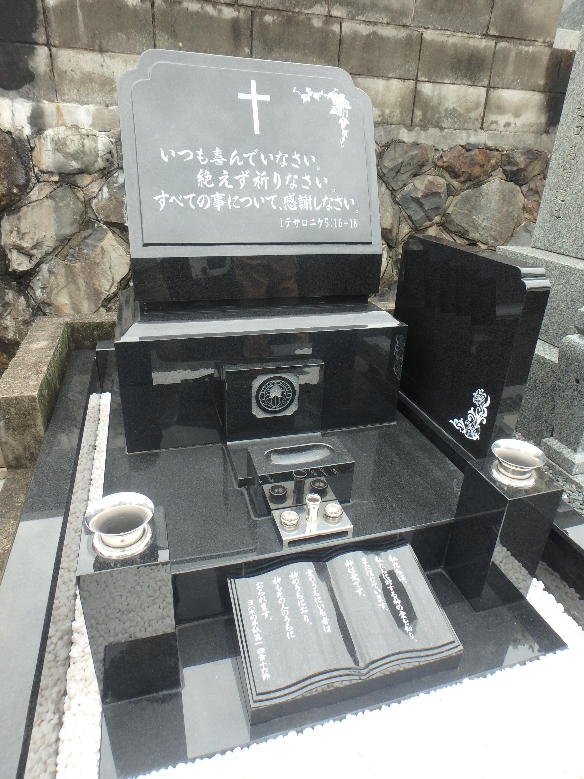 洋型デザイン墓石施工例3-34/宇治市村墓地のAfter画像