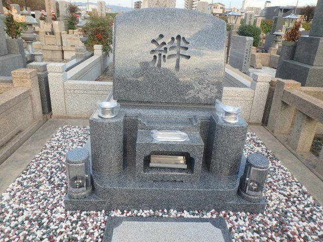 洋型墓石施工例/大阪市瓜破霊園3-37
