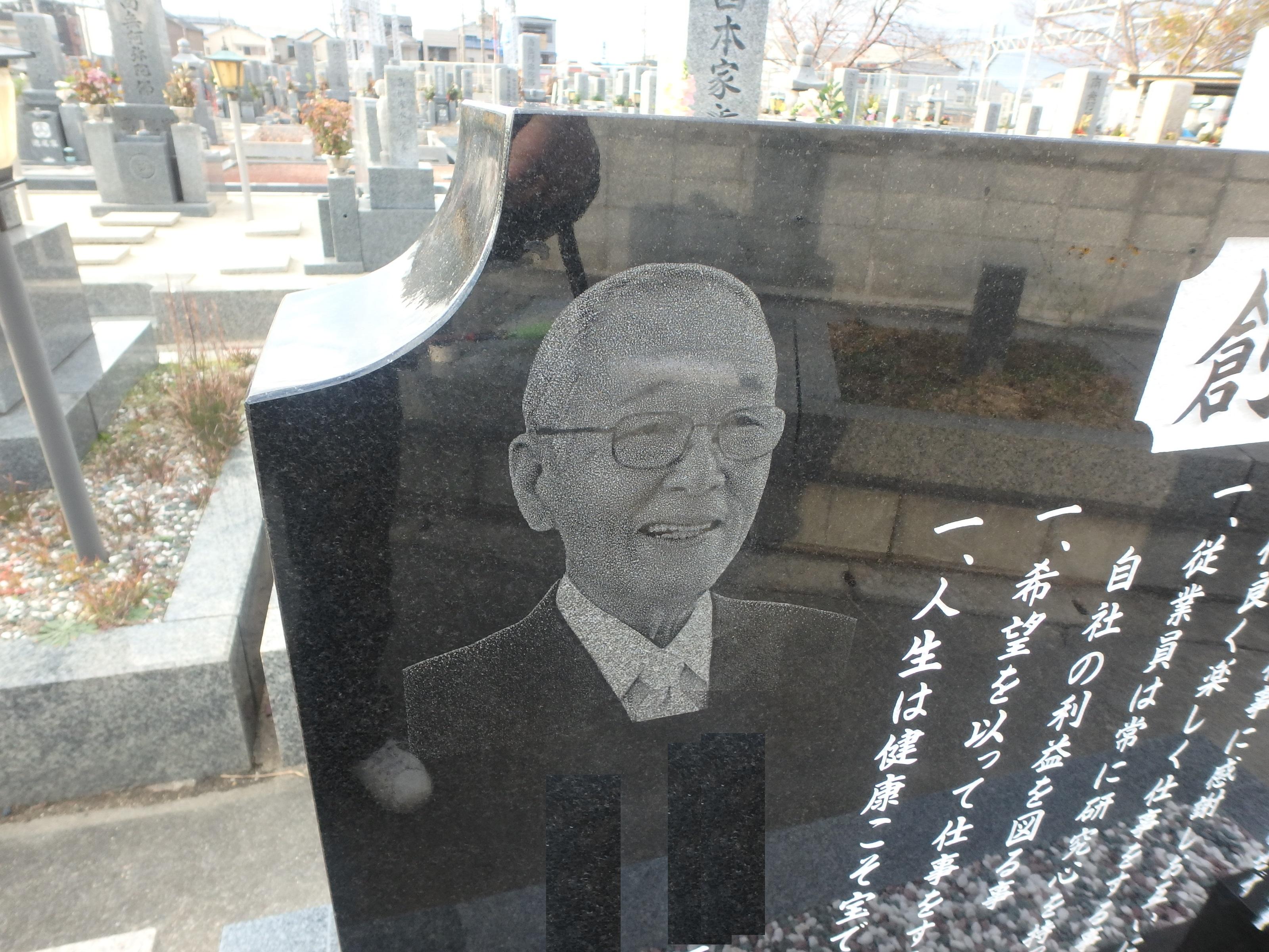 墓誌型創業者碑の詳細画像2