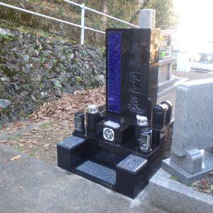 宇治田原町でガラスを使用したデザイン石碑工事