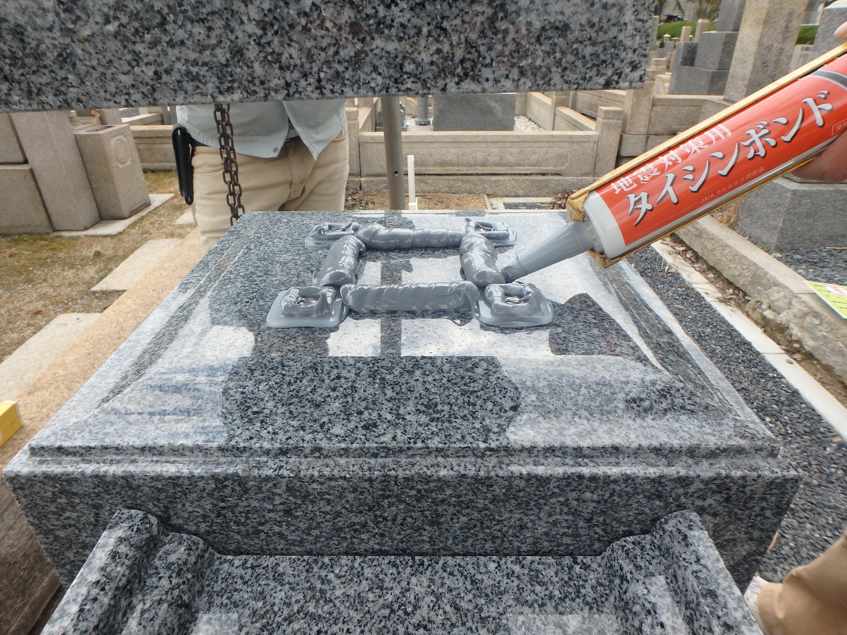 お墓施工例1-45 瓜破霊園 中国産石 黒龍K12Aを使ったお墓の詳細画像2