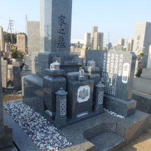 岸和田市で天山石『紺碧』の石碑工事