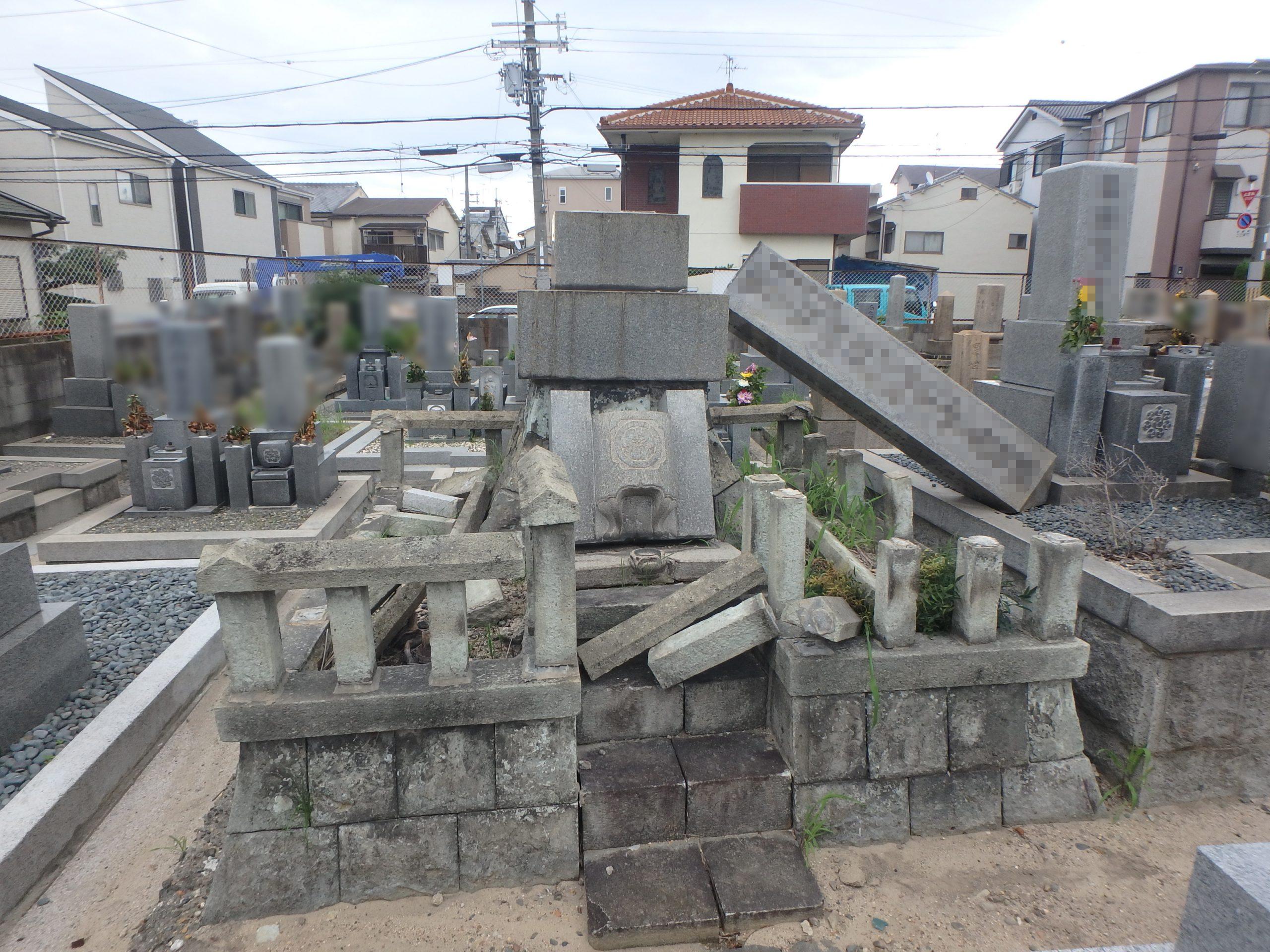 墓じまい施工例9-2 摂津市 地域墓地のBefore画像