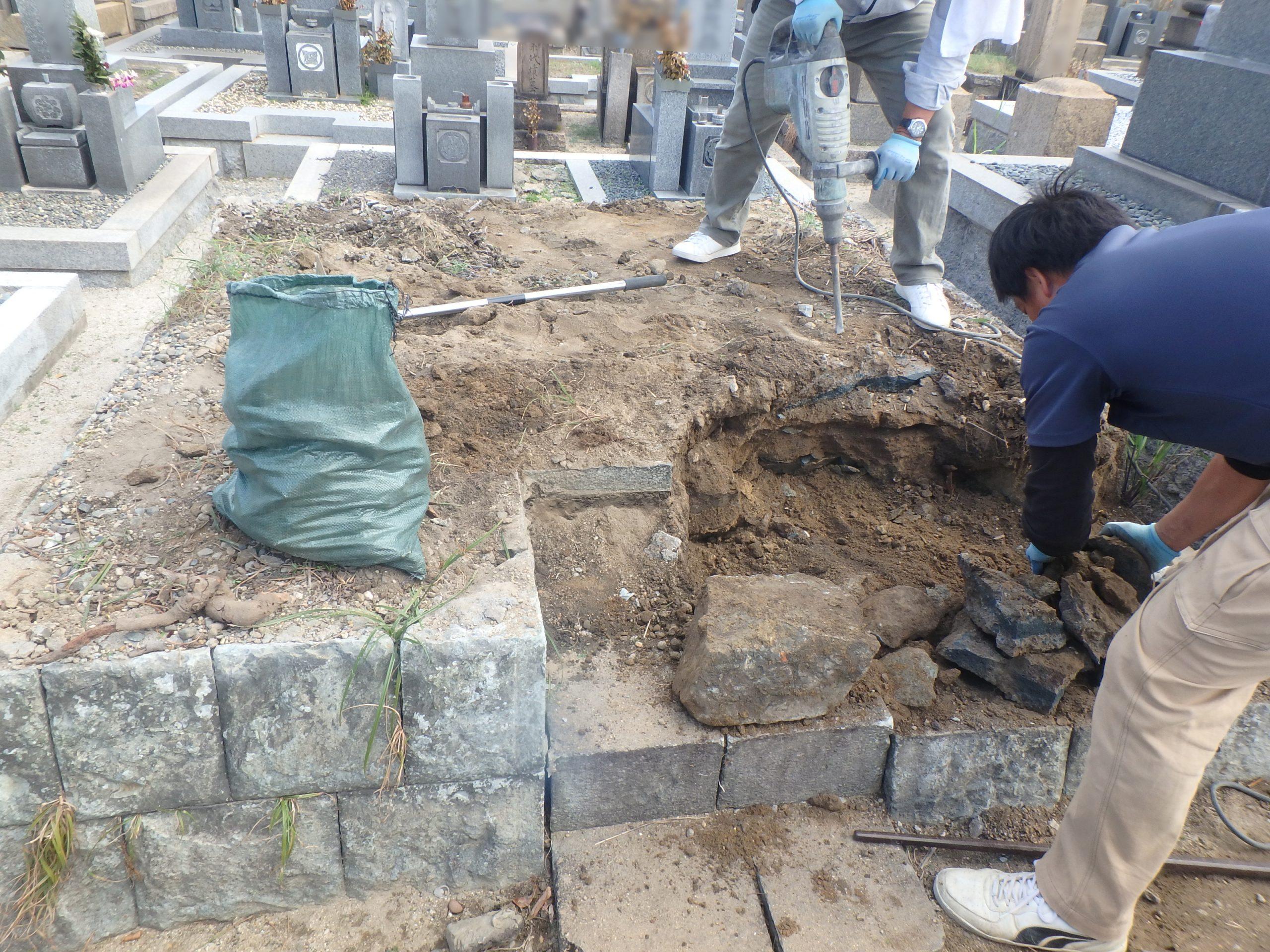 墓じまい施工例9-2 摂津市 地域墓地の詳細画像2
