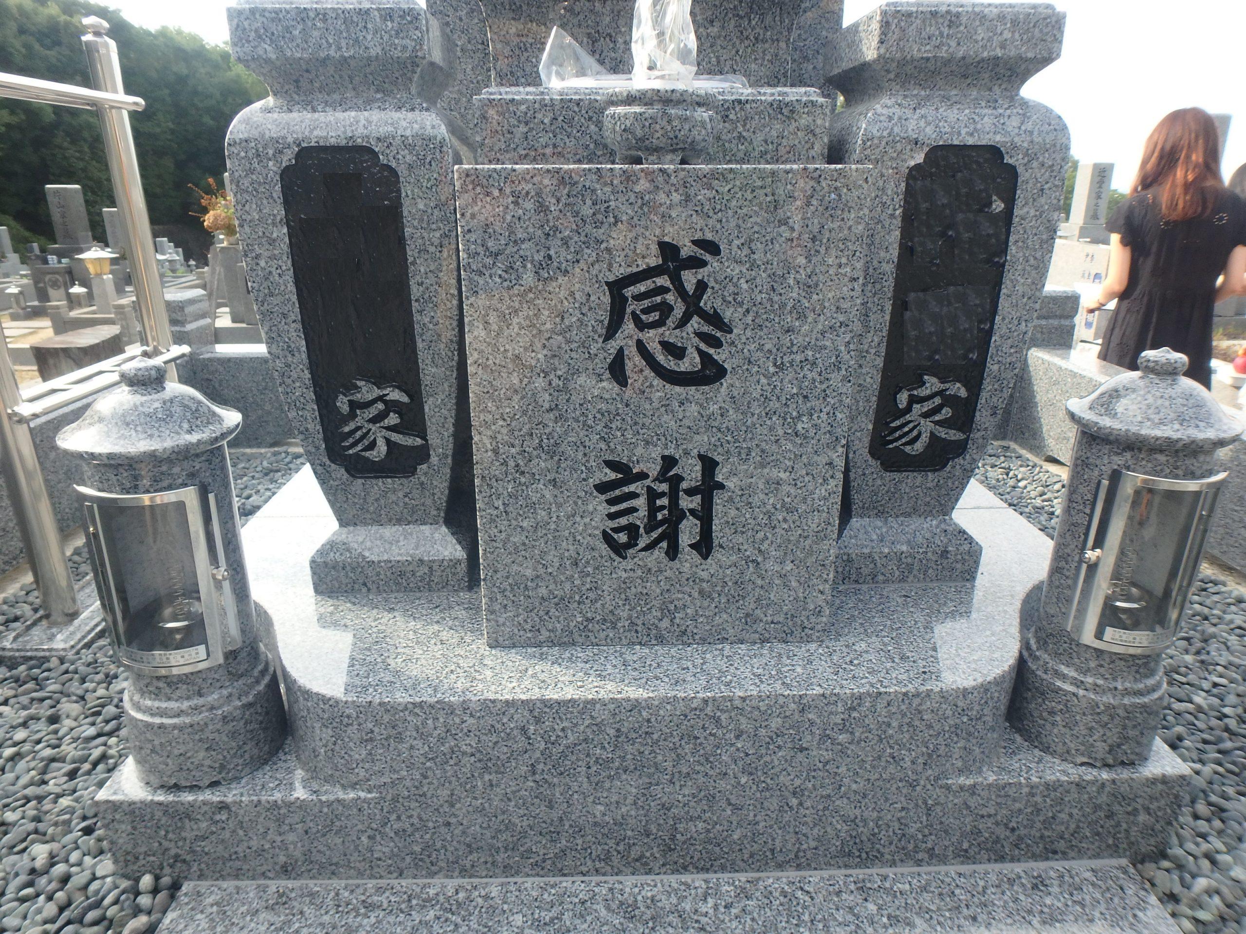 施工例2-47 狭山西山霊園の詳細画像2