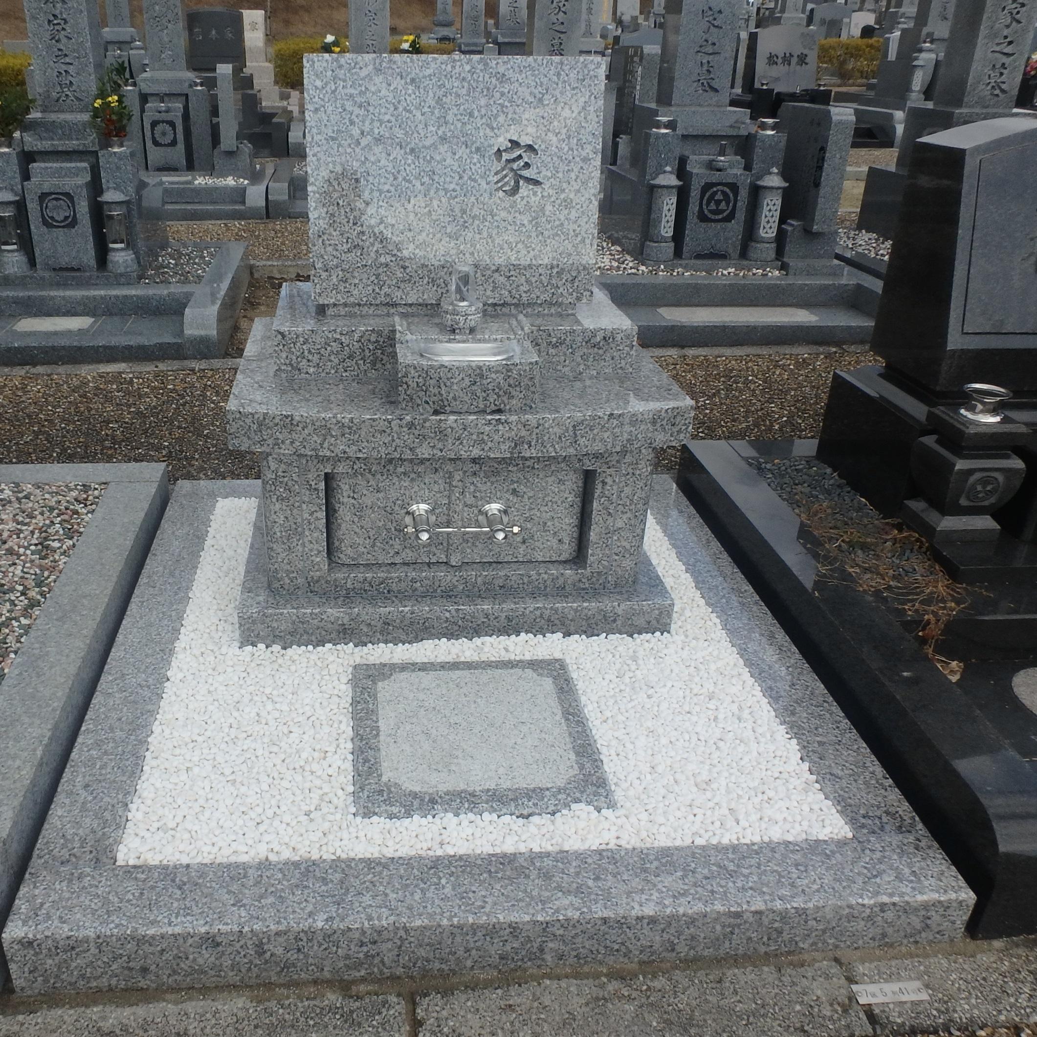 お墓の施工例 3-48