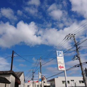 香川県庵治町へ、お墓の検品と引き取り、打ち合わせに。